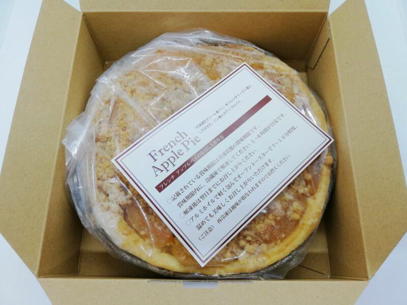 ルタオのフレンチアップルパイの梱包の状態