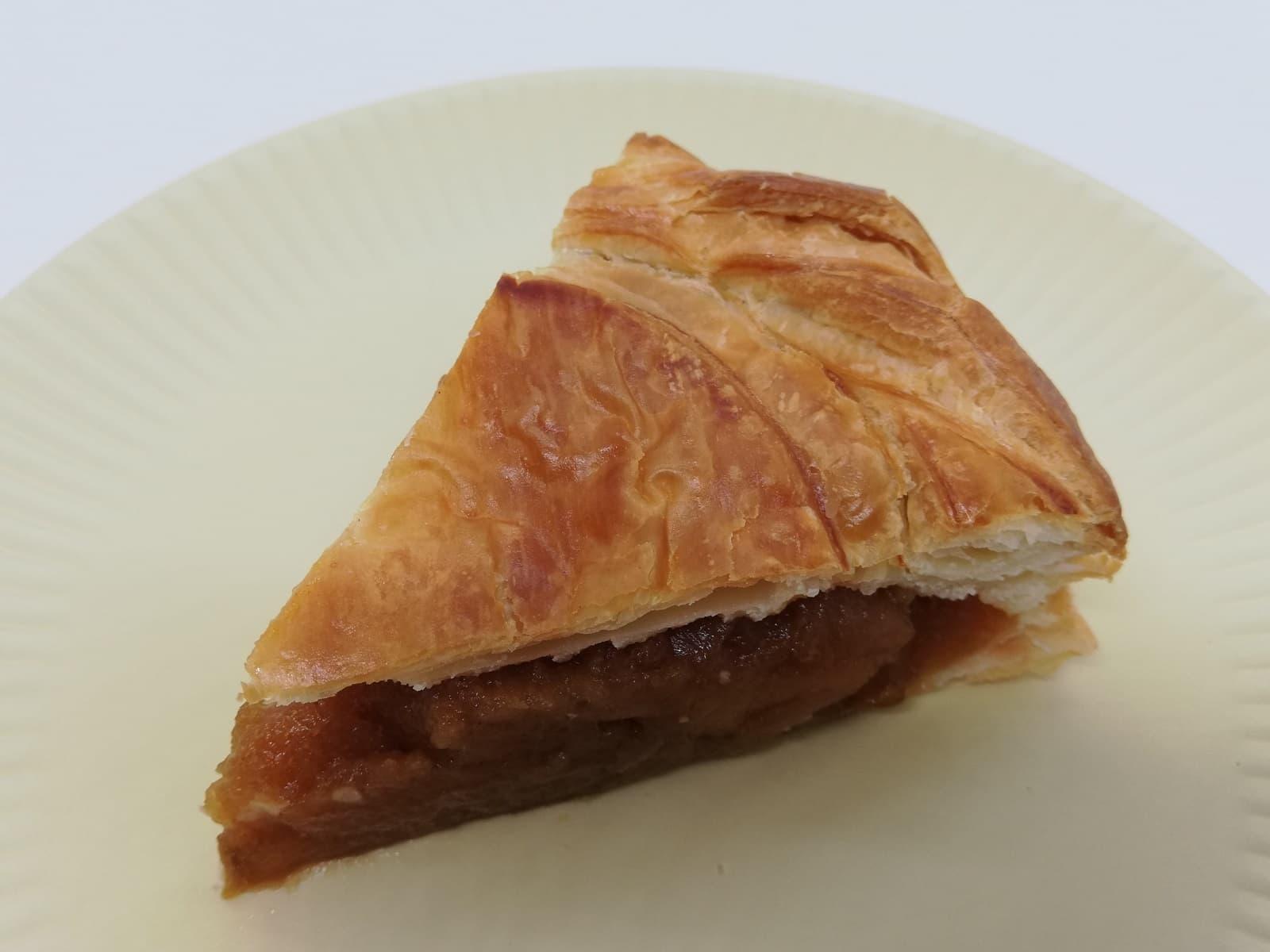 アグリパークつがる塾のアップルパイをお取り寄せ