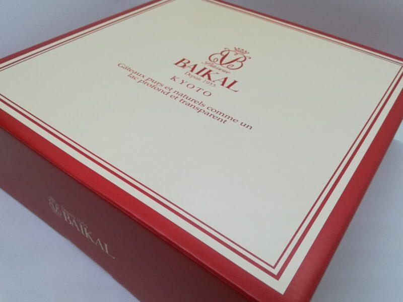 京都の洋菓子店バイカルのアップルパイが入った箱