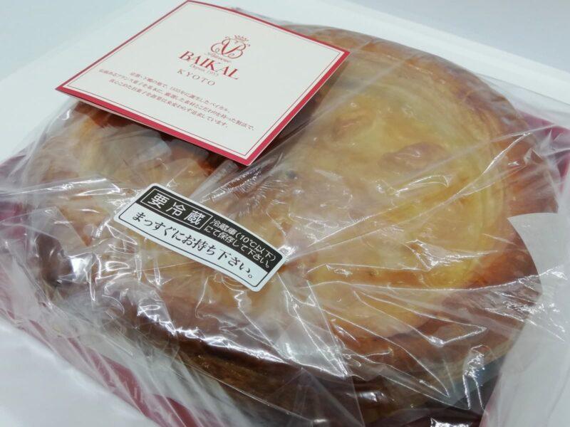 丁寧に配送される京都の洋菓子店バイカルのアップルパイ